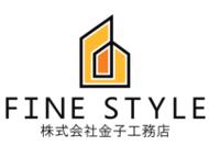 FINE STYLE(ファインスタイル)